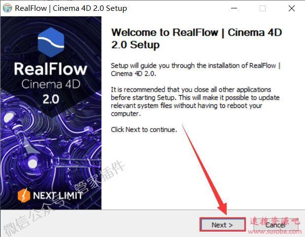 C4D插件『RealFlow』下载与安装教程