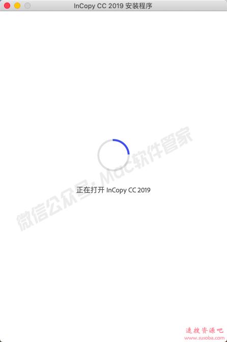 【Mac系统】写作软件InCopy_CC_2019下载与安装教程