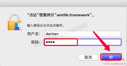 【Mac系统】设计管理工具Bridge_CC_2018下载与安装教程