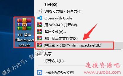 PR插件『FilmImpact.net』下载与安装教程