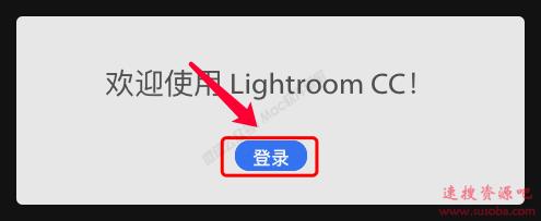 【Mac系统】图形工具软件Lightroom CC_1.5下载与安装教程