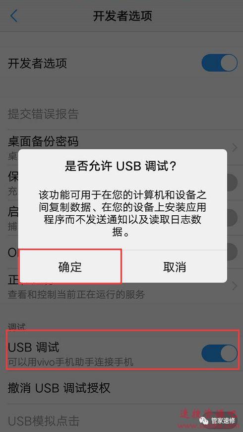 【手机】第3期分享:如何拯救安卓手机卡顿?