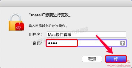 【Mac系统】PS CC2018下载与安装教程