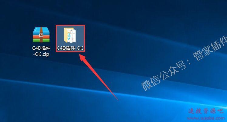 C4D插件『OC』下载与安装教程