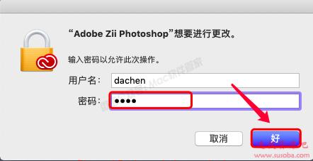 【Mac系统】PS CC2019下载与安装教程