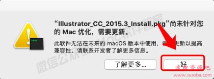 【Mac系统】AI CC2015下载与安装教程