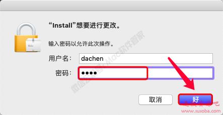 【Mac系统】AI CC2019下载与安装教程