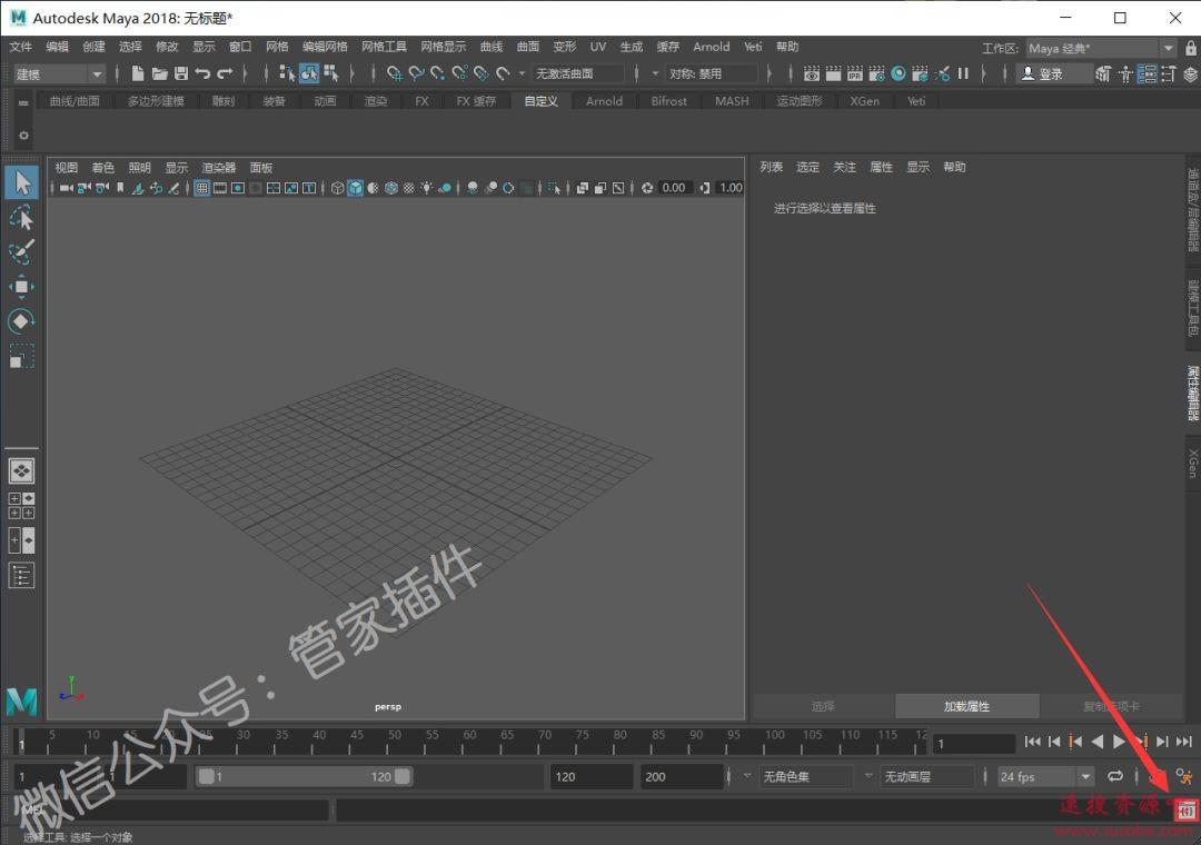 Maya插件『Creaseplus』下载与安装教程