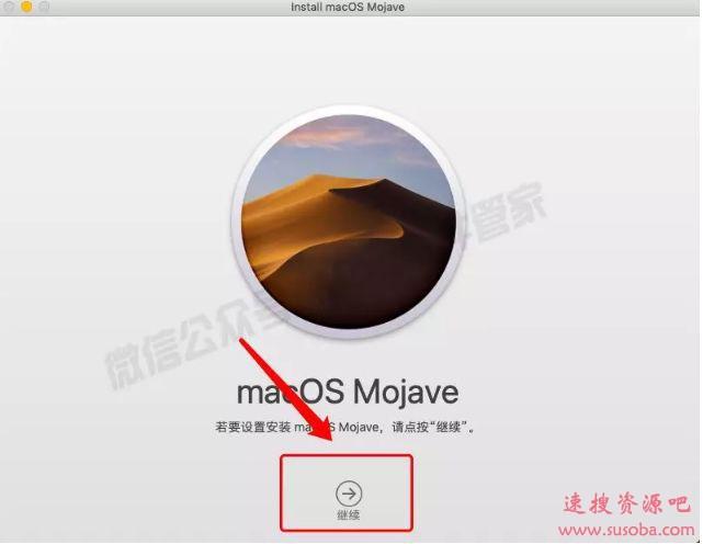 Mac系统恢复和重装教程