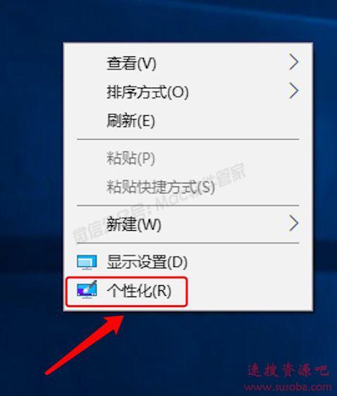 Mac安装Wind10系统教程