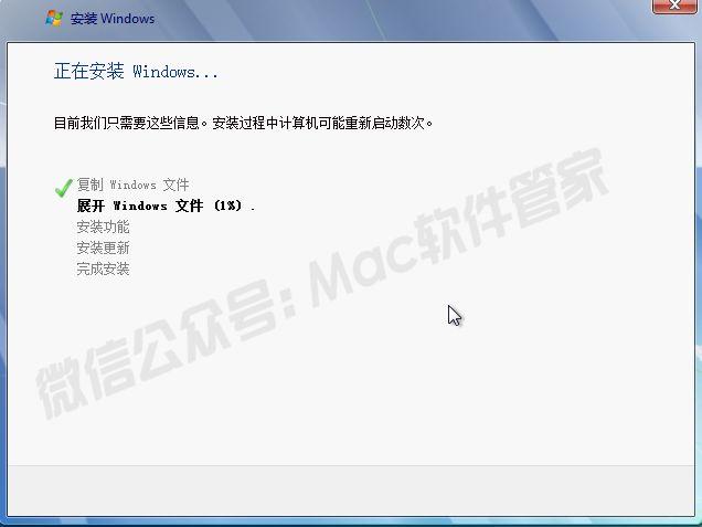 虚拟机:Parallels_Desktop13.3.1(PD)安装win7系统教程