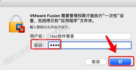 VMware10.1.2安装Windows7系统教程