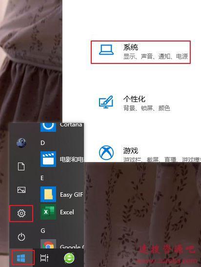 【电脑技巧】第1期分享:如何正确清理C盘?