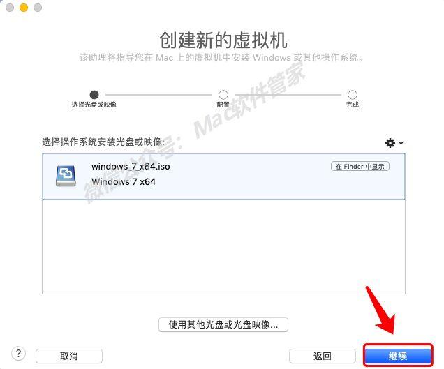 VMware11.1.0安装Windows7系统教程