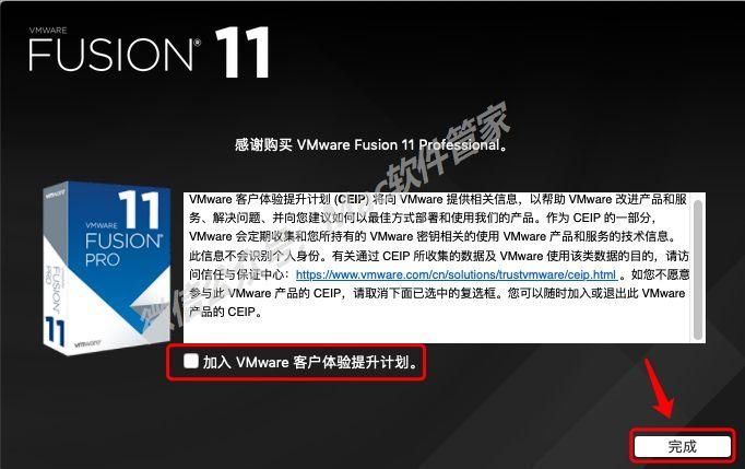 VMware11.1.0安装windows10系统教程
