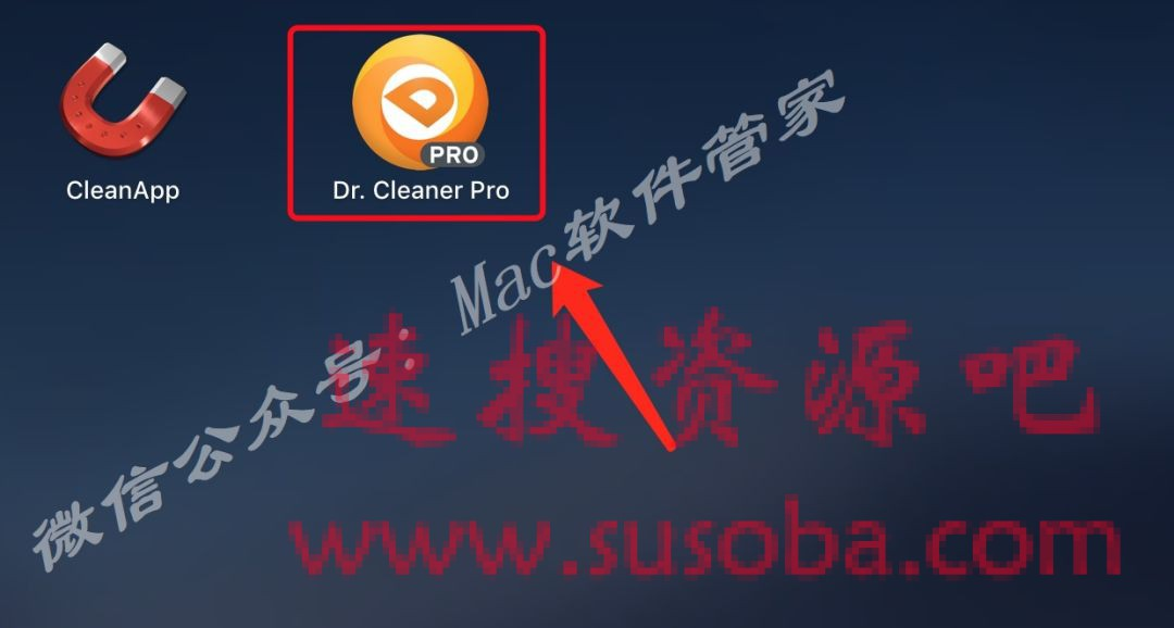 Dr.Cleaner安装下载与教程
