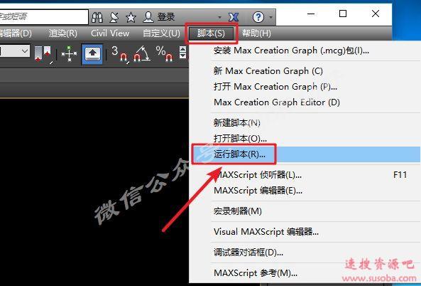 3Dmax插件『PolyFX 2.5』下载与安装教程