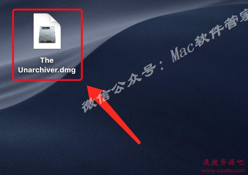 【Mac系统】解压缩软件The Unarchiver下载与安装教程