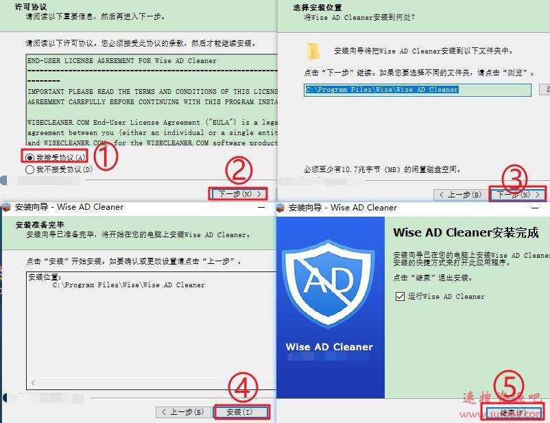 【电脑】第16期分享:如何禁止电脑弹窗广告?——再见,弹窗广告!