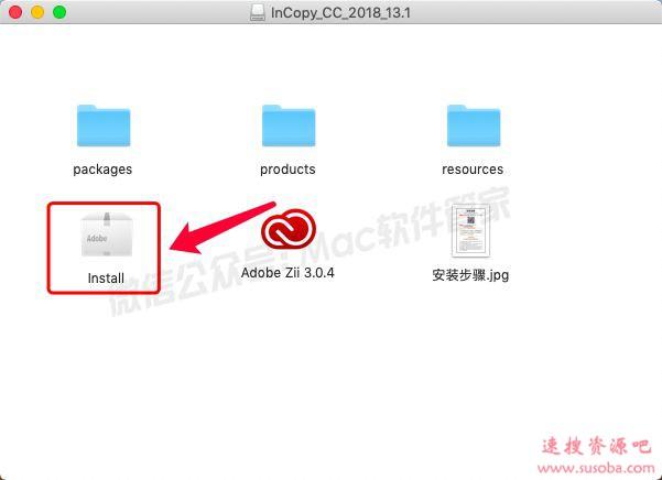 【Mac系统】写作软件InCopy_CC_2018下载与安装教程