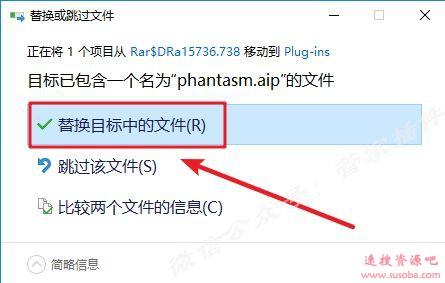 Ai插件『phantasm』下载与安装教程