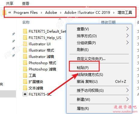 Ai插件『FILTERiT』下载与安装教程