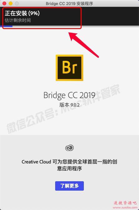 【Mac系统】设计管理工具Bridge_CC_2019下载与安装教程