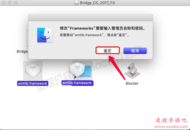 【Mac系统】设计管理工具Bridge_CC_2017下载与安装教程