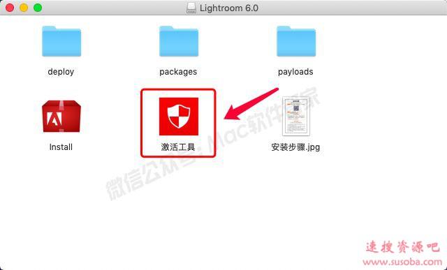 【Mac系统】图形工具软件Lightroom 6.0下载与安装教程