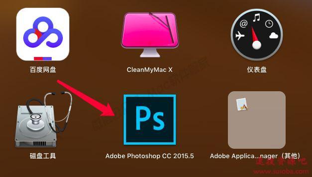 【Mac系统】PS CC2015下载与安装教程