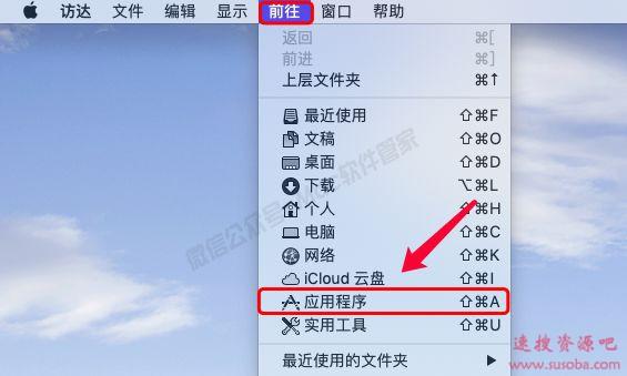 【Mac系统】PS CC2017下载与安装教程