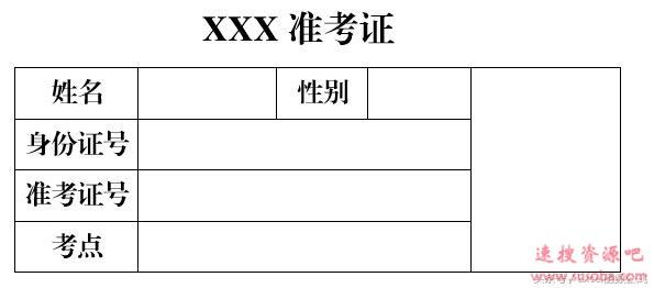【Excel技巧】巧用邮件合并功能,批量打印收据、带照片的证件等!