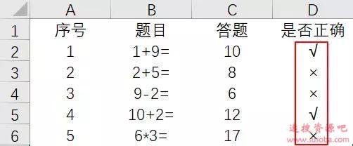 【Excel技巧】熬夜加班效率低?用好10个高效Excel录入技巧!