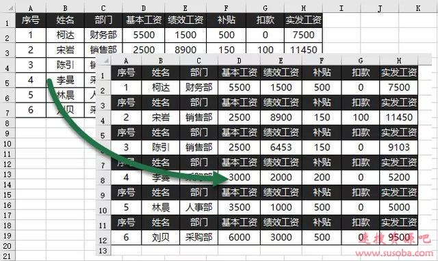 【Excel技巧】如何利用Excel技巧快速做出1000份双表头工资条