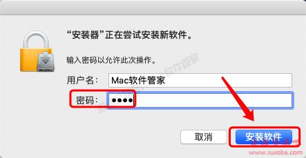 【Mac软件】PDF编辑软件Acrobat DC2018下载与安装教程
