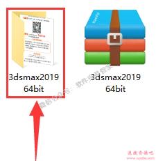 3dmax2019软件下载与安装教程