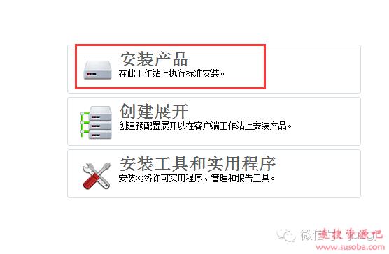 CAD2008软件下载与安装教程