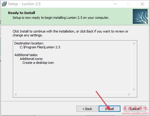 Lumion2.5软件下载与安装教程