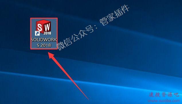 SW插件『迈迪工具集』下载与安装教程
