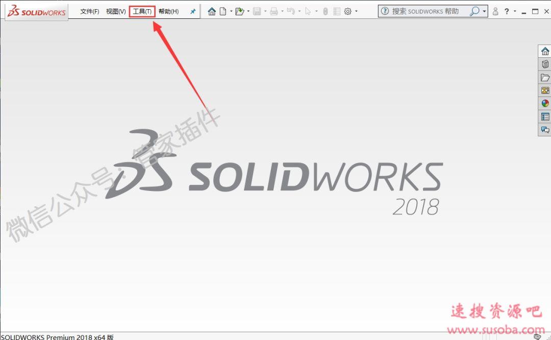 SW插件『链条插件』下载与安装教程