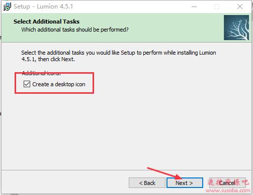 Lumion4.5软件下载与安装教程