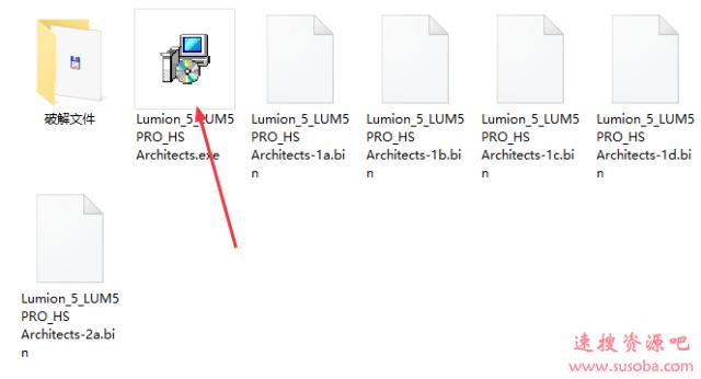 Lumion5.0软件下载与安装教程