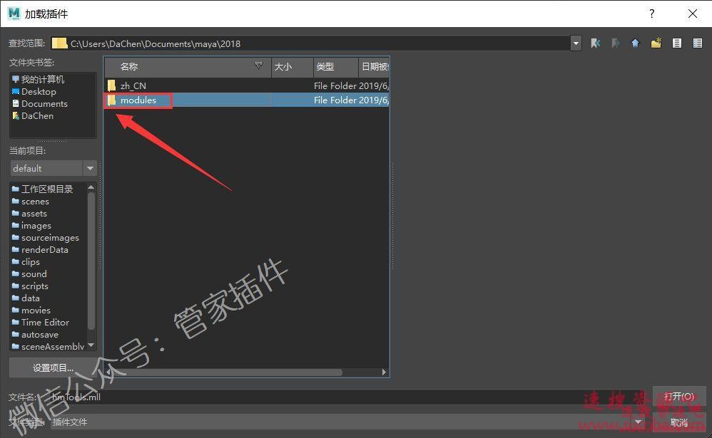Maya插件『Hardmesh』下载与安装教程