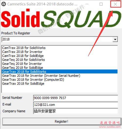 SW插件『GearTrax』下载与安装教程