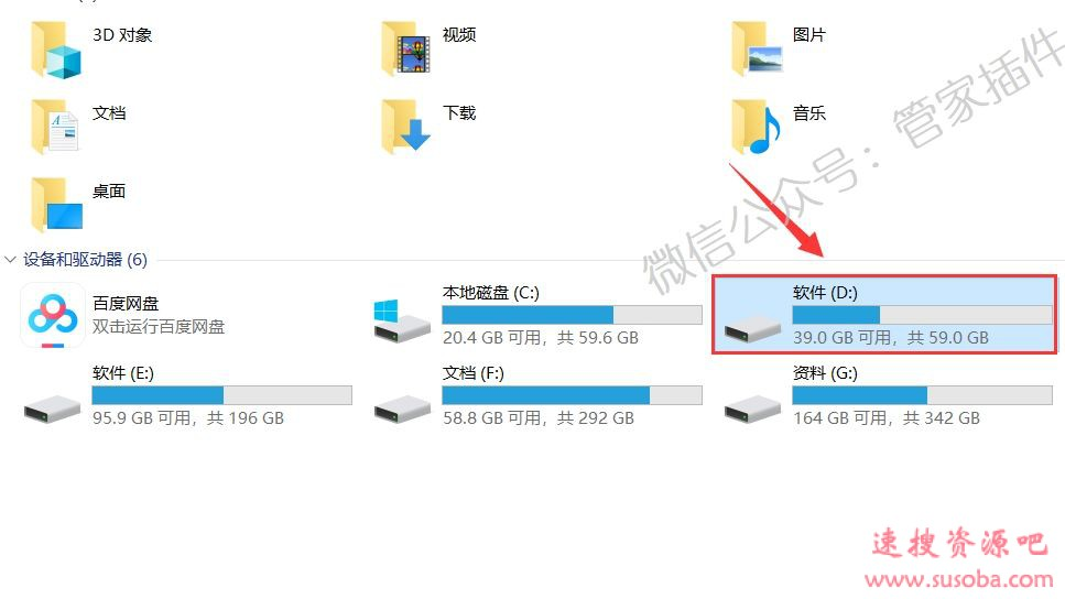 UG插件『胡波外挂』下载与安装教程