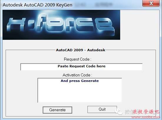 CAD2009软件下载与安装教程