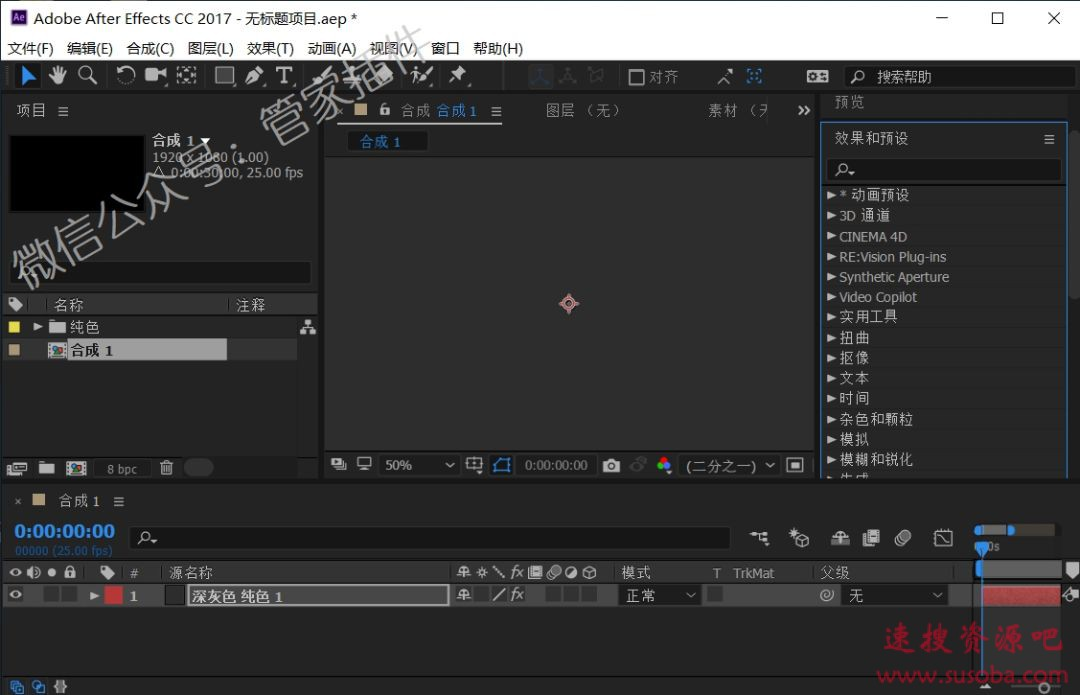 AE插件『Twitch』下载与安装教程