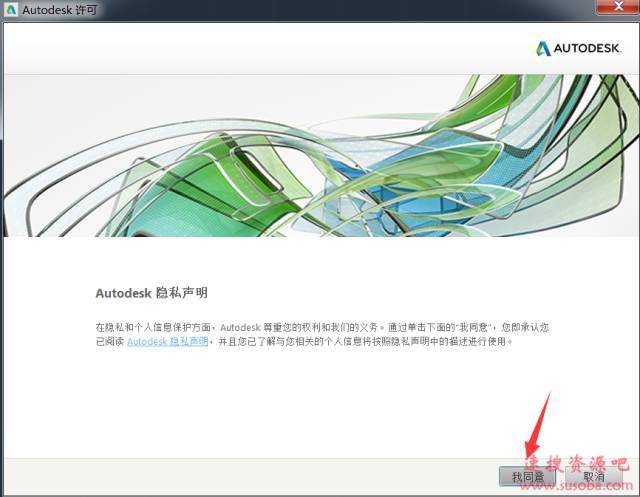 CAD2018软件下载与安装教程