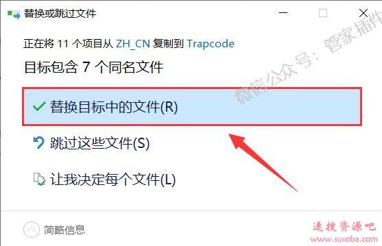 AE插件『RedGiant Trapcode』下载与安装教程