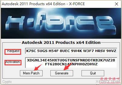 3dsmax2011软件下载与安装教程